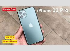 Used iPhone 11 Pro Price in Dhaka   Second hand iPhone 11
