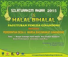silaturahim akbar halal bihalal 2015 paguyuban pemuda