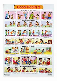 Good Habits Chart For School Buy Dreamland Good Habits Chart 2 Online In India