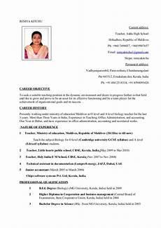 Biodata For School Students Remyakitchu Biodata