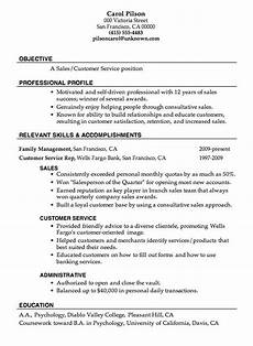 What Is A Good Resume Resume Sample Sales Customer Service Customer Service