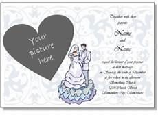 Making Invitations Online Free Wedding Invitation Maker Printable Wedding Invitation