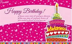 E Birthday Card Jewish Happy Birthday Quotes Quotesgram