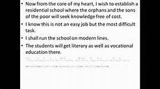 Essay Of Life My Aim In Life English Essay Youtube