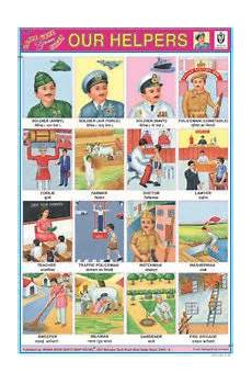 Our Helpers Chart Our Helpers Community Helpers Chart For Kids Educational