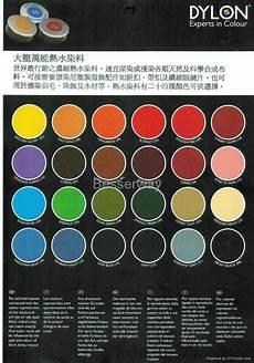 Dylon Dye Colour Chart Multi Purpose Dye Water Dye Hong Kong Trading