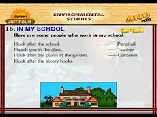My School Essay For Kids My School Kids Educational Videos Youtube