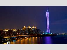 Modern Architecture Pictures: View Images of Guangzhou