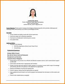 Objective For Job Objective Job Application Resume Sample Philippines Best
