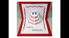 pop up card template for happy birthday cake pop up card tutorial