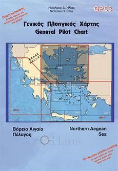 Aegean Nautical Charts Hartis North Aegean Sea General Pilot Nautical Chart