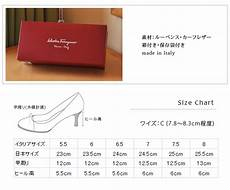 Salvatore Ferragamo Women S Shoe Size Chart Shinfulife Rakuten Global Market Salvatore Ferragamo
