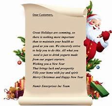 Merry Christmas Letter Sample Chrismtas Letter From Santa Printable Santa Letter