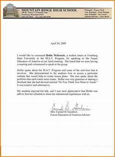 Letter Sample For Teacher 12 Letter Of Recommendation For Substitute Teacher
