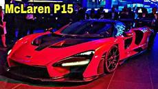 2019 mclaren p15 mclaren p15 senna hyper car walk around exhaust