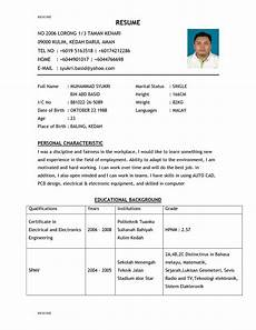 How To Type A Proper Resume Good Resume Examples Http Www Resumecareer Info Good