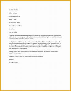 Applying For Any Position Cover Letter Application Letter For Any Position Mt Home Arts