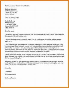 Dental Assistant Recommendation Letter 6 Dental Assistant Cover Letter Card Authorization 2017