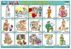 Our Helpers Chart Pick N Stick Our Helpers 2 Bookganga Com