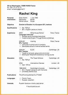 Qualification On A Resumes 12 13 Resume Summary For First Job Loginnelkriver Com