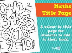 Maths Cover Page Design Math Title Page Title Page Math Teacher Resources