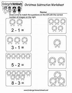 free printable christmas subtraction worksheet for