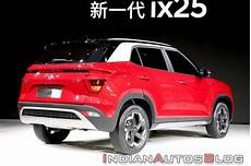 Hyundai Upcoming Suv 2020 by 2020 Hyundai Creta To Look Different From 2020 Hyundai