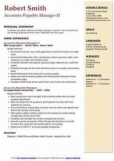 Accounts Payable Manager Resume Accounts Payable Manager Resume Samples Qwikresume