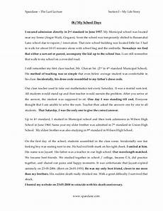 My First Day In School Essay Essay On Childrens Day For Class 4 Essay On Children S