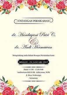 E Invitation Design Online Wedding Invitation E Invitation Wedding Inviation