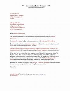 Address Cover Letter No Name Cover Letter Template No Recipient Name Cover Letter