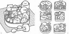 Oktonauten Malvorlagen Jepang New Sumikko Gurashi Coloring Lesson Book And 17 Similar Items