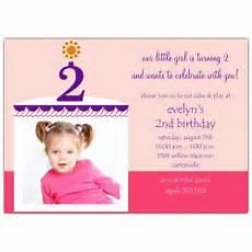 Second Birthday Party Invitations Birthday Cake Girl Photo Second Birthday Invitations