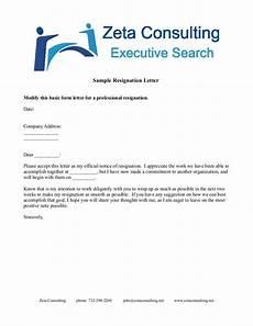 Resignation Letter Simple 1sample Short Resignation Letter
