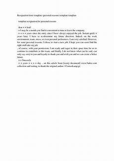 Resignation Letter Cover Resign Letter For Personalwriting A Letter Of Resignation