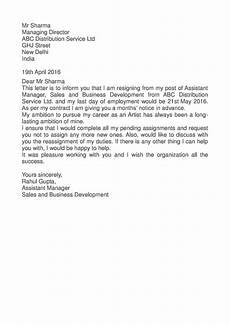 Resignation Letter Examples Asistant Manager Resignation Letter Example