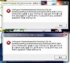 Cs6 Design And Web Premium Crack Adobe Photoshop Cs6 혹은 Design And Web Premium Cs6 포토샵