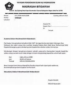 contoh undangan rapat guru sekolah