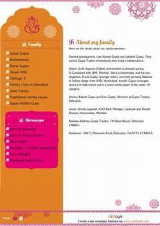 Indian Matrimonial Biodata Format Hindu Marriage Biodata Format For Download With Bonus