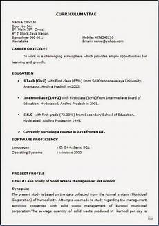 How To Make A Cv For Job How To Make Resume For Job Application
