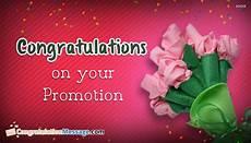 Congratulations On Promotion Congratulation Messages For Promotion
