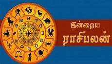 Horoscope Chart In Tamil With Predictions Horoscope Predictions News In Tamil Latest Horoscope
