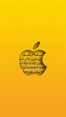 iphone x wallpaper islam islamic wallpapers for iphones blankets of sabr