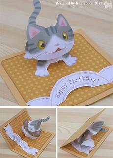 Pop Up Card Template Free Templates Kagisippo Pop Up Cards 2 Pop Up Cards