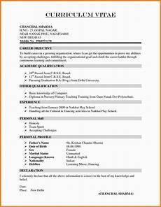 Curriculum Vitae Samples For Freshers Curriculum Vitae For Teachers Resume Fresher Format Unique