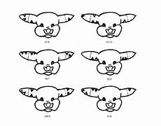 Ear Notch Pig Pig Ear Notching Purposegames
