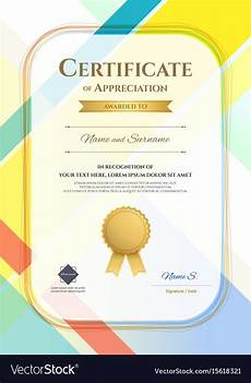 Token Of Appreciation Certificate Portrait Modern Certificate Of Appreciation Vector Image