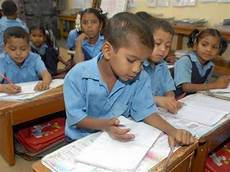 education children education is now a fundamental right of every child