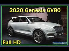 2020 hyundai genesis suv 제네시스 gv80 2020 2020 hyundai genesis gv80 suv concept