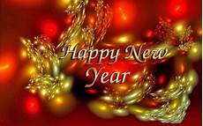 New Year Card Photo Free Online Greeting Cards Animated Cards Ecards